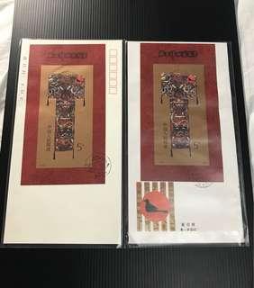 China Stamp - T135M 小型张 首日封 FDC 中国邮票 1989