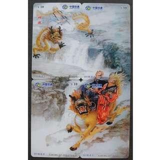 中國電話卡--古畫系列--神遊