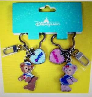 Duffy 金屬匙扣