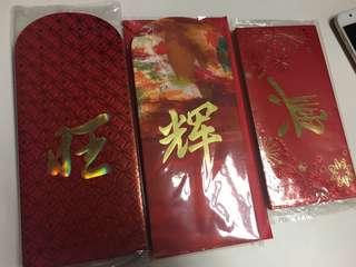 Singtel Red Packets (new) 4 packs