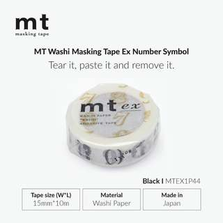 MT Solids MTEX1P44 Washi Tape - Ex Number Symbol, Black - 15mm x 10m