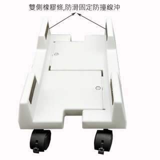 New 現貨 可移動電腦主機底架 主機底座托架 支架 托盤 防潮防濕電腦架 電腦底座