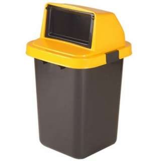 Dustbin 18 Gallon w Flip Cover