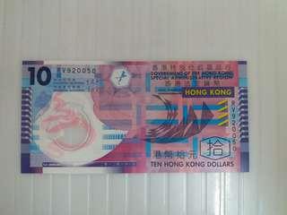 靚十元膠紙幣