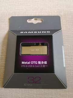 Samsung Metal OTG 隨身碟 32GB