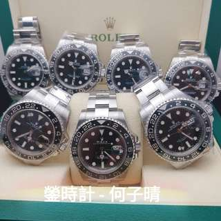 Rolex 116710 綠針GMT