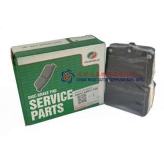 Perodua Front Brake Pad (Perodua Myvi, Viva)
