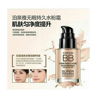 BIOAQUA Cream BB Super Wearing
