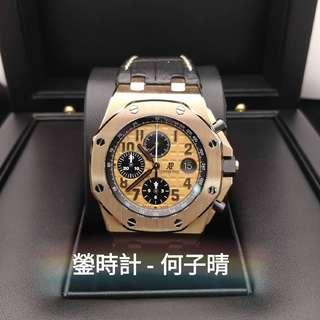 AP 26470 or 玫瑰金 計時型42mm  全套齊 98%極新淨 2016年錶 還在保養期中