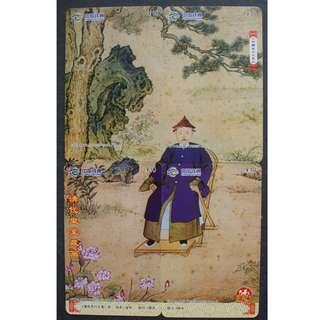 中國電話卡--古畫系列--康熙帝行樂圖