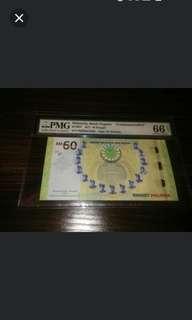 Malaysia RM60 (60 RM Ringgit)