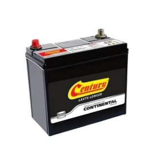 Bateri kereta Car battery Delivery 24hour Kl & Selangor