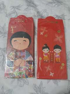 Red Packets - DBS - 2 packs
