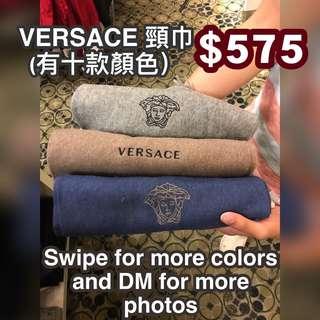 Versace Scarf 頸巾