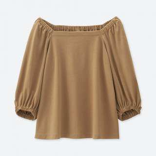 Free Item - Uniqlo Top