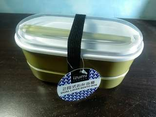 Japan lunch box bento