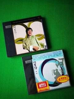 阿吉仔 Akila 专辑 CD Albums (Hokkien pop)
