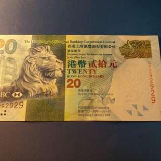 2014年..20元..QY292929..UNC..匯豐銀行