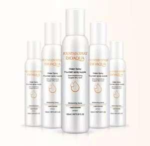 Fountain spray supple by bioaqua orange moisturizing