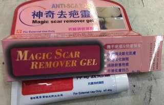 Magic scar remover