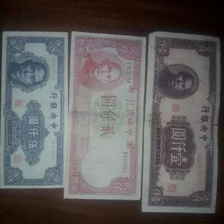 Antique 1000, 2000, 5000 Yuan bills, Central Bank of China, 1947