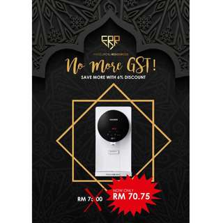 Only RM70.75 Monthly, Iris Top Cuckoo