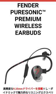 出售全新 ! Fender wireless earphone 正價(980)
