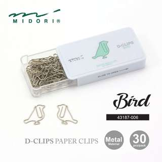 Midori 43187-006 D-Clips Paper Clips - Bird - Box of 30