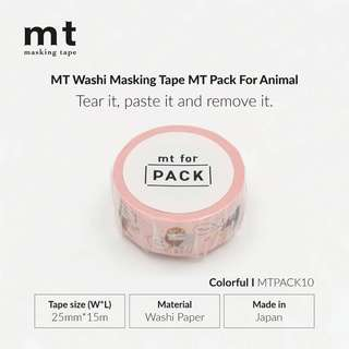 MT Solids MTPACK10 Washi Tape -MT Pack For Animal - 25mm x 15m
