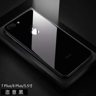 IPhone 7 Plus 鋼化玻璃殼-黑
