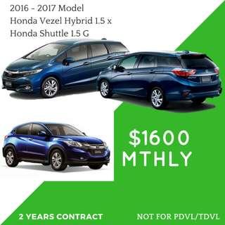 Honda Vezel Hybrid 1.5 X