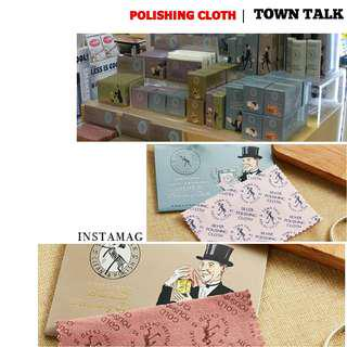 Town Talk Brilliance Gold / Silver Polishing Cloth Anti-Tarnish 擦金布擦銀布清潔去銹拋光護理防氧化