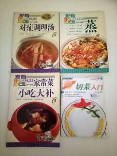 Cooking 4 本 book
