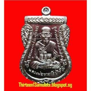 Thai Amulets ( Lp Prom - Lp Thuad Rian )