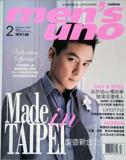 UNO MEN's Magazine back issues from Hong Kong & Taiwan