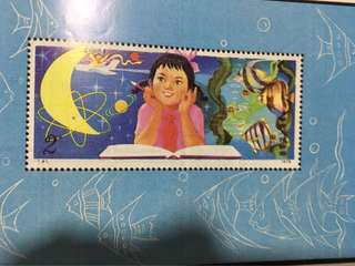 China miniature stamp