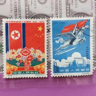 慶祝朝鮮解放十五周年(舊)