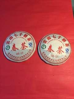 2 餅2013 年普洱茶青餅(春尖): 勐海县南峤茶廠出品;如相片所示