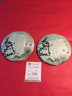 2 餅大益[易武正山]普洱茶青餅(2012 年制生茶餅): 如相片所示