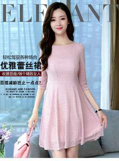 33133 - Pink Prudent Lacey