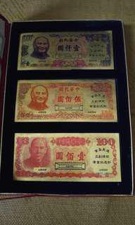 中華民國首屆民選 正副總統 黃金紀念鈔 附有保證書打八折