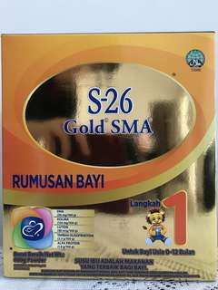 🚚 S-26 Gold SMA 600g