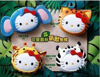 台灣麥當勞Hello Kitty公仔 可愛叢林萌獸系列