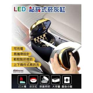 🚚 權世界@汽車用品 安伯特 充電式 可點菸用LED藍光車用菸灰缸 煙灰缸 ABT-E018-兩色選擇