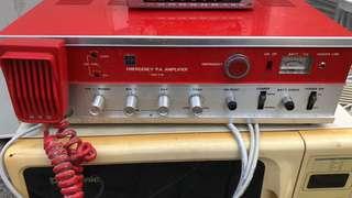 Emergency amplifier