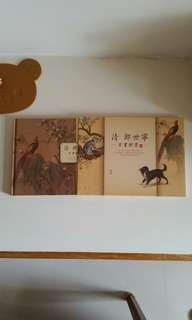 全新:台灣:郵票:清郎世寧:古畫郵票專冊: 4張:郵政明信片: 中華民國104年9月24日出版:1個大郵票:全共8個郵票