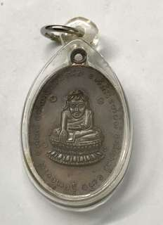 Phra Bua Kam 2518