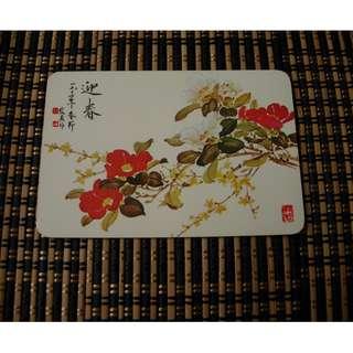 懷舊年曆卡1983 中國銀行香港分行 迎春
