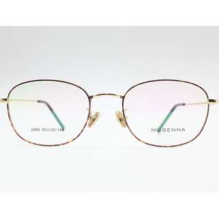 Korea Style Prescription Eyewear