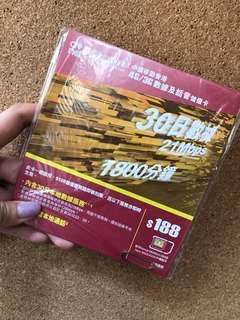 中國移動香港電話卡
